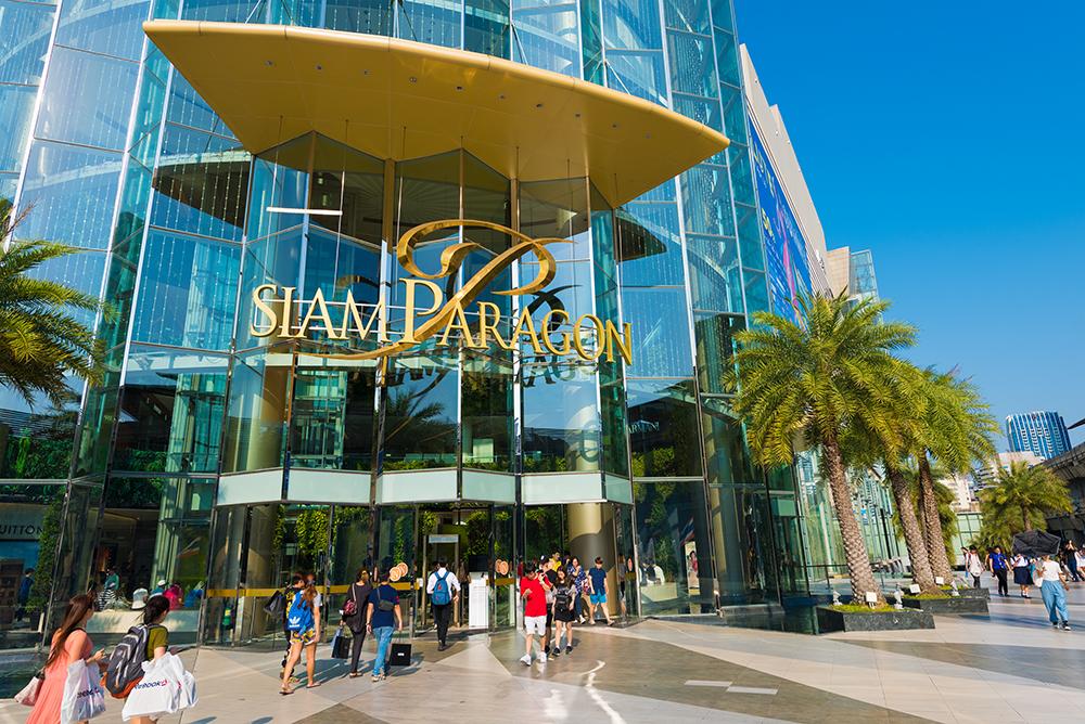 Siam Paragon (c) shutterstock_399645697