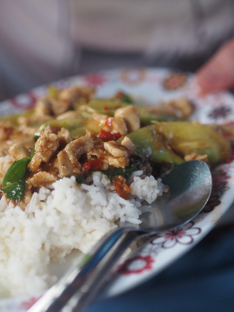 Cashew-Hühnchen-Street-Food-Thailand
